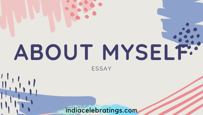 about myself essay